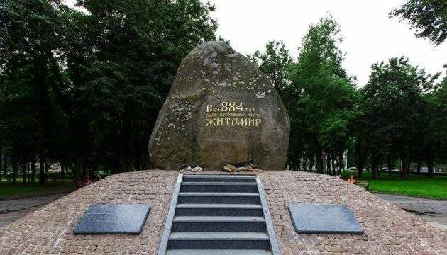 Археолог спростовує легенду про дату заснування Житомира