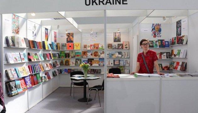 Український стенд відкрився на книжковому ярмарку у Празі