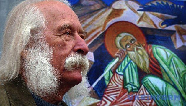 В Іспанії випустили марку, присвячену всесвітньо відомому українському художнику Івану Марчуку