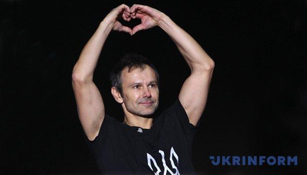 Голосую не по приколу: Вакарчук звернувся до українців