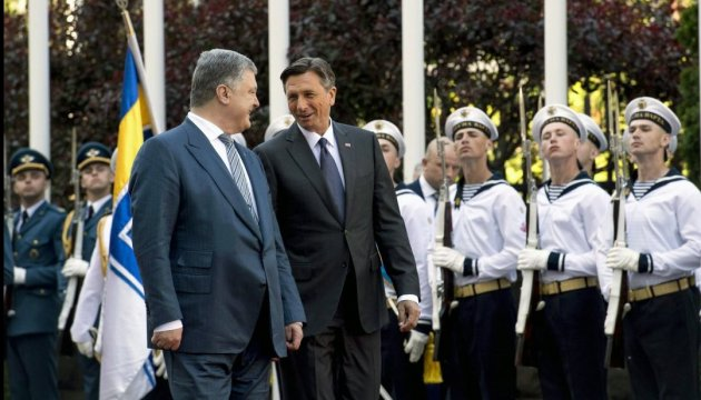 Presidente de Eslovenia: La misión de paz de la ONU ayudaría a resolver pacíficamente la situación en Donbás