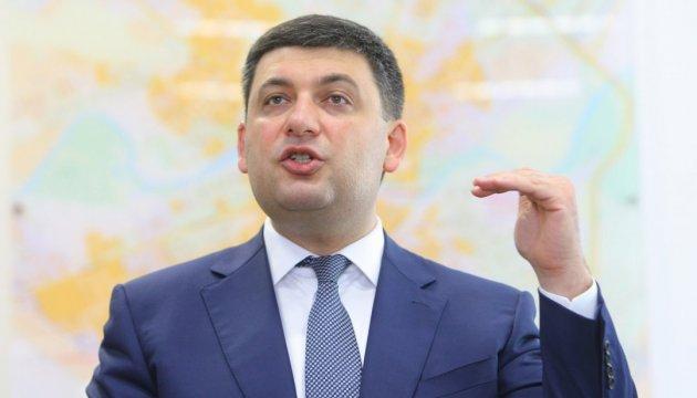 Гройсман переконаний, що українці житимуть як в ЄС