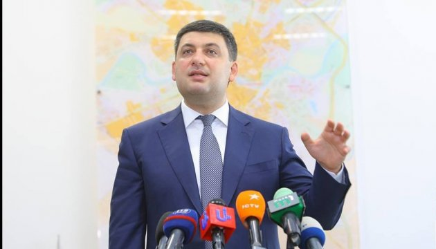Groysman notes positive dynamics of economic relations between Ukraine and Germany