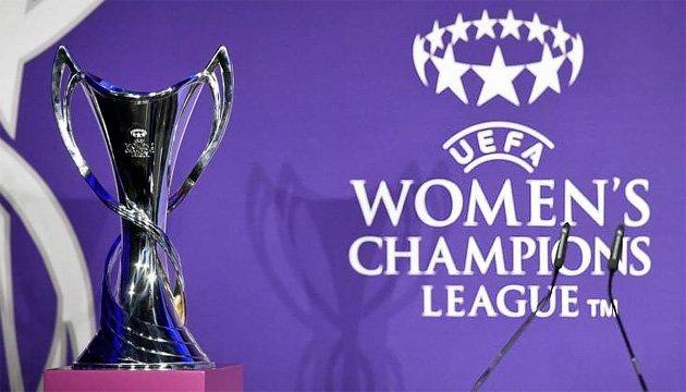Україна стала 7-ю асоціацією, якій УЄФА довірив фінал жіночої Ліги чемпіонів