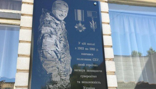 У Житомирі відкрили пам'ятну дошку загиблому в АТО полковнику СБУ