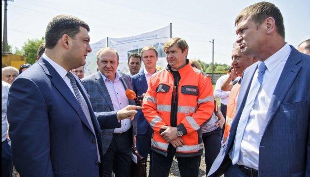 Інтенсивність ремонту доріг у регіонах залежить від місцевої влади - Гройсман