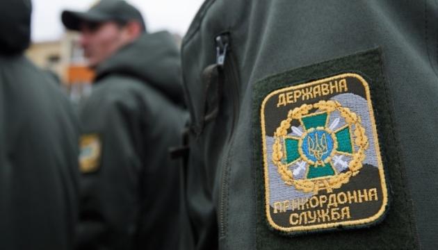 Прикордонники за день не пропустили в Україну 80 росіян