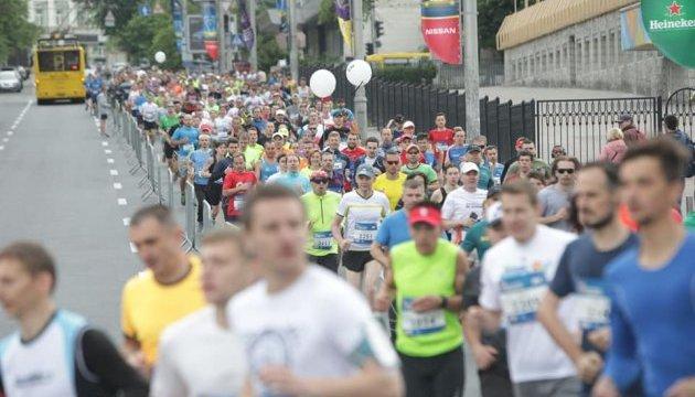 У Києві триває Euro Marathon: як це відбувається
