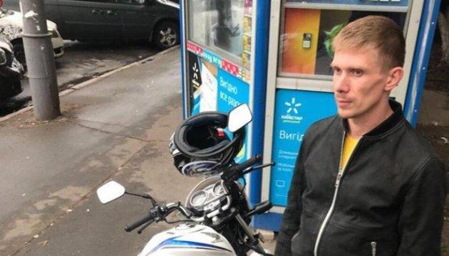 У Києві знайшли викрадача мотоцикла Найєма разом з транспортним засобом