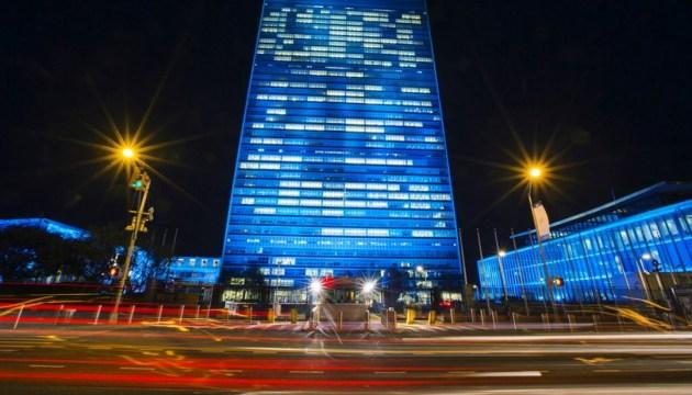 Фарс Москви в Раді Безпеки ООН