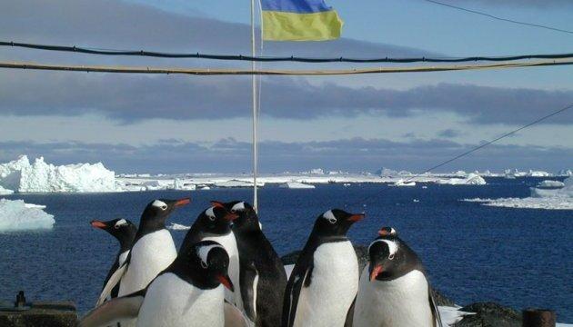 L'Ukraine prévoit de mettre en œuvre de nouveaux projets internationaux en Antarctique