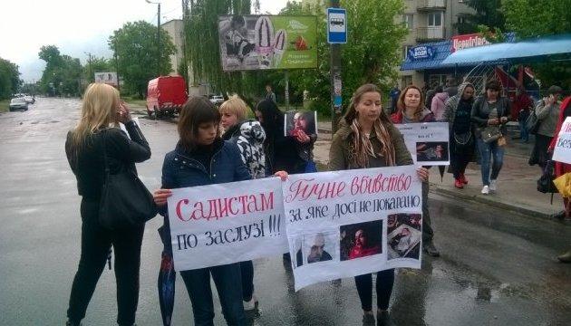 Бердичівську прокуратуру пікетували через розслідування жорстокого вбивства