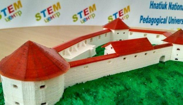 В Тернополе создадут 3D-модели замков