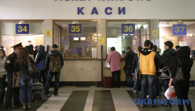 Укрзализныця открыла продажу билетов на поезд