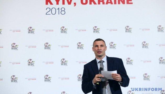 Vitali Klitschko: Kyiv to hold 56th WBC Congress at the highest level