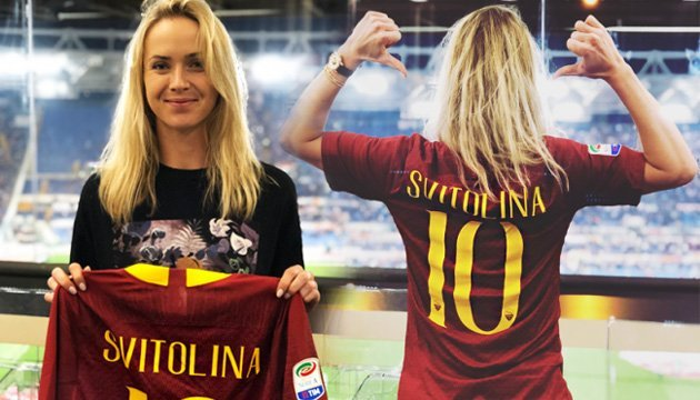 Світоліна отримала в подарунок футболку з номером легендарного Тотті
