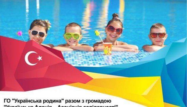 Дітей української діаспори Туреччини запрошують до табору