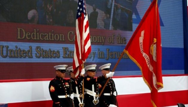 США офіційно відкрили посольство в Єрусалимі