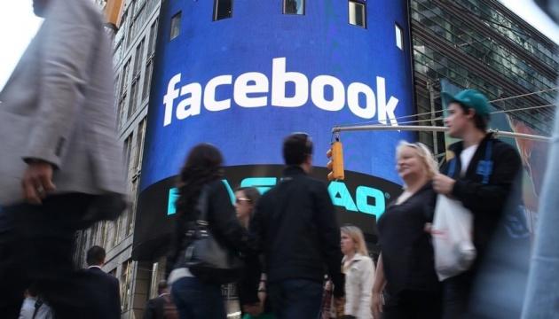 В Британии говорят, что похищенными из Facebook данными пользовалась Россия