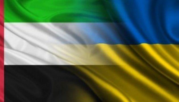 У Києві відбудеться національний день культури ОАЕ