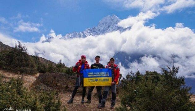 Троє українських альпіністів підкорили Еверест