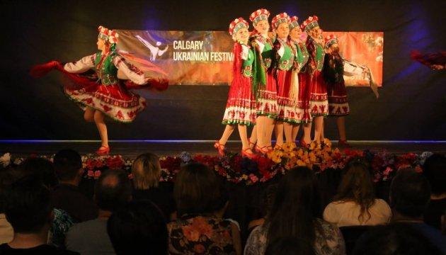 У канадському Калгарі пройде український фестиваль