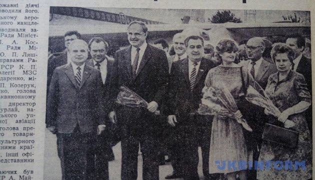 З архіву: обід для канцлера в палаці та газовий мітинг на кордоні (1983)