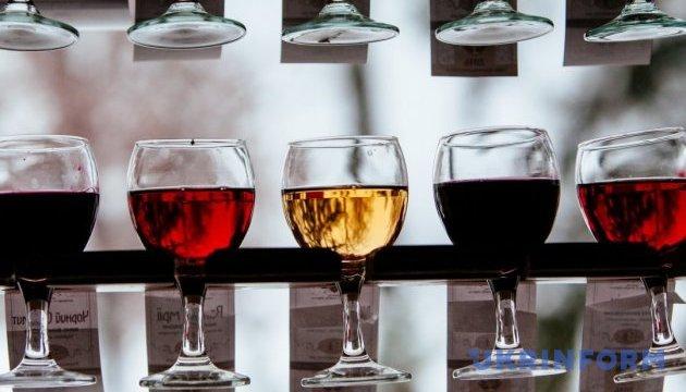 Сумы приглашают на премьерный фестиваль вина