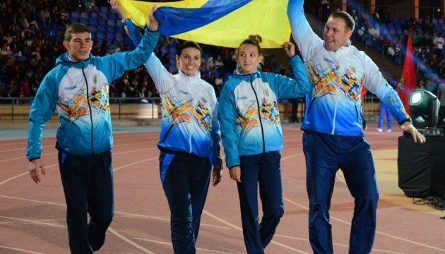 112枚奖牌:乌克兰中学生成为中学运动会冠军