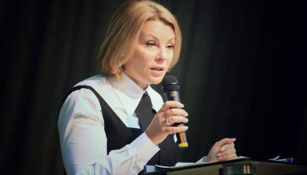 Управление ГФС в Киеве реорганизовало 10 налоговых инспекций