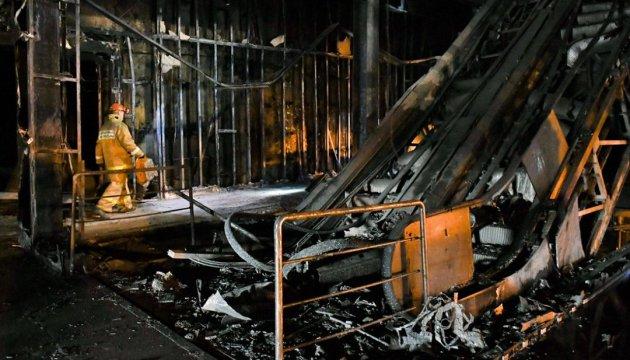 """У Кемерові зносять аварійну """"Зимову вишню"""" - на місці трагедії розіб'ють сквер"""
