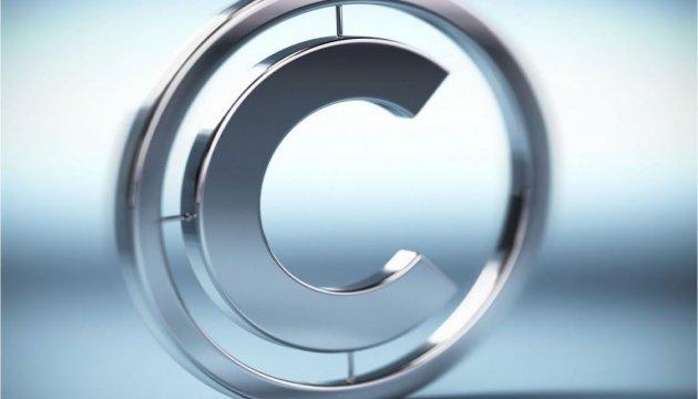 Рада ухвалила закон про справедливу авторську винагороду