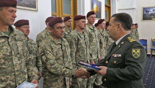 Полторак вручив нагороди десантникам 79-ї бригади