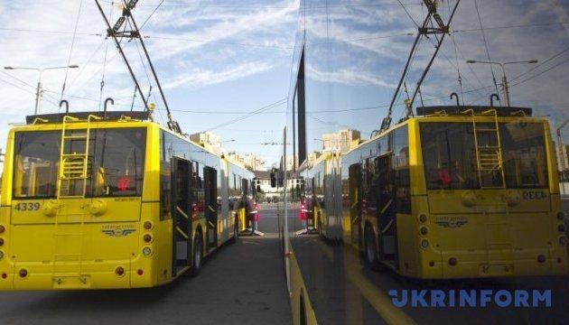 Из-за ремонтных работ на бульваре Шевченко изминили движение троллейбусов