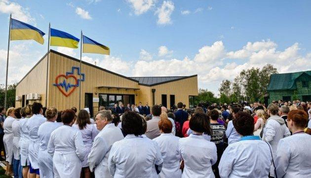 На Київщині відкрили фельдшерський пункт, де медик зможе проживати