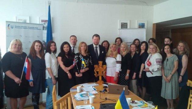 В Осло обмінювалися досвідом роботи українських шкіл діаспори з Данії, Нідерландів та Норвегії