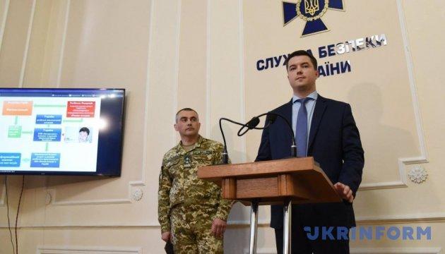 Справа Вишинського: прокуратура АРК назвала статтю