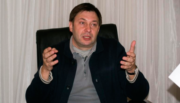RIA Novosti Ukraine chief suspected of high treason - SBU