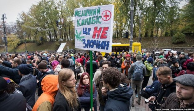 В Киеве прошел