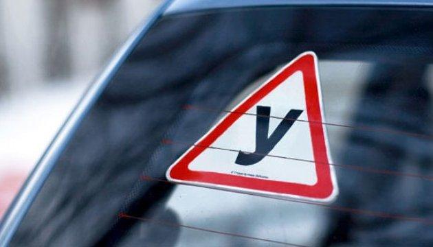 Іспит на права: водіння планують писати на відео