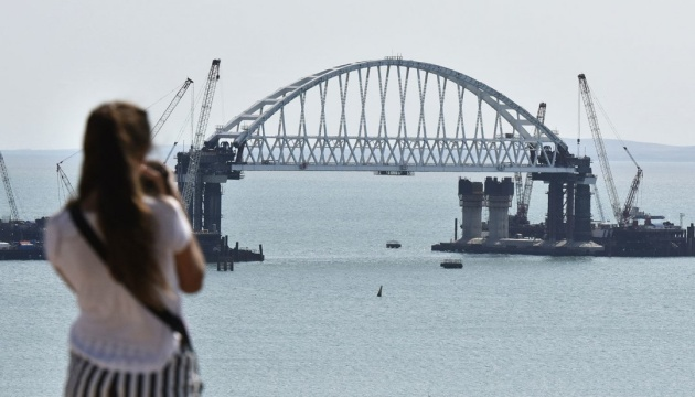 EU: Kerch Bridge is another violation of Ukraine's sovereignty