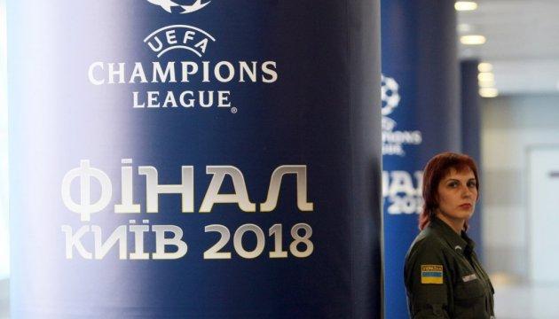 基辅欧冠决赛将向世界226个国家直播