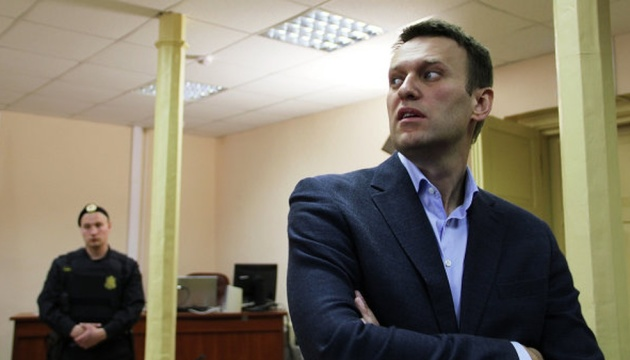 """В России задерживают сторонников Навального накануне """"пенсионного"""" протеста"""