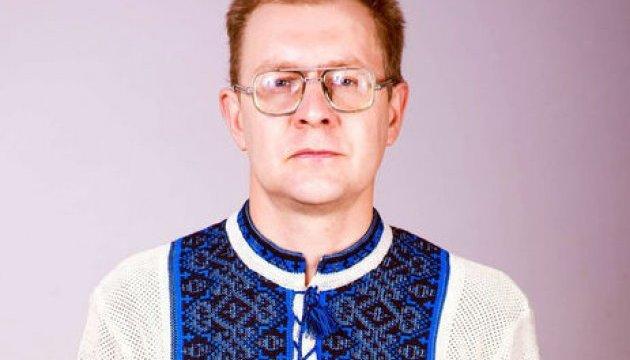 """РФ ще раз визнала """"екстремістським"""" вірш орловчанина на підтримку України"""