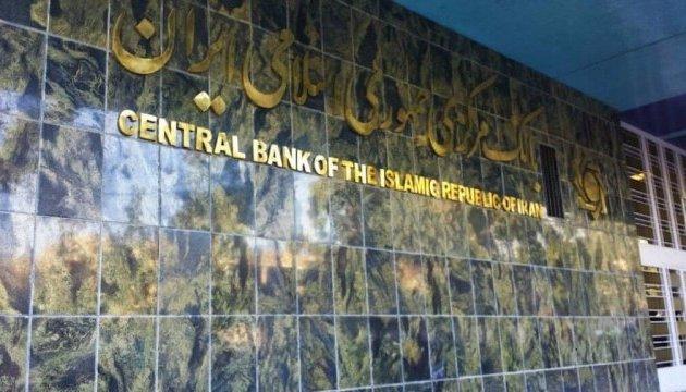 США ввели новые санкции против центробанка Ирана