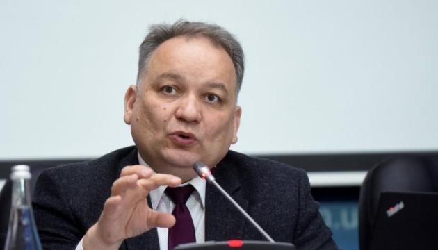 В Києві розпочалися заходи до 74-ї річниці депортації кримських татар
