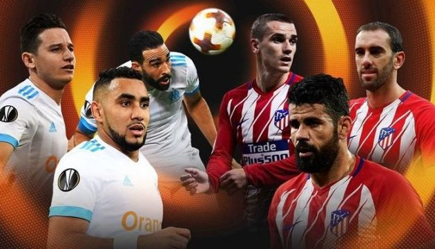 Фінал Ліги Європи: «Марсель» проти «Атлетико»