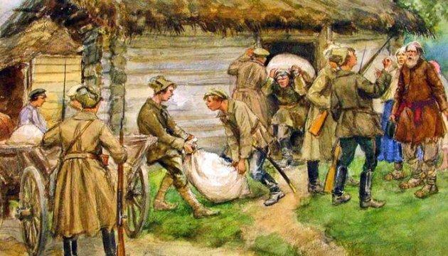100-річчя «продзагонів»: ленінські «жниварі» з кулеметами