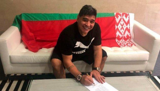 Дієго Марадона очолив правління білоруського футбольного клубу