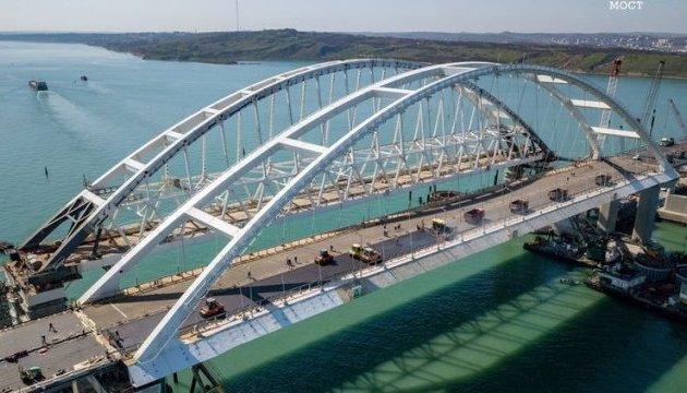 UE: El puente de Kerch es otra violación de la soberanía de Ucrania